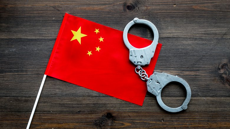 Chinese flag, handcuffs